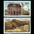 1999-9 第二十二届万国邮政联盟大会