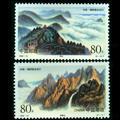 1999-14 庐山和金刚山