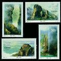 2002-19T 雁荡山