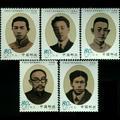2001-11 中国共产党早期领导人
