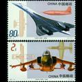 2003-14 飞机发明一百周年