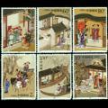 2003-9 中国古典文学名著--《聊斋志异》(第三组)