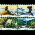 2005-19T《梵净山自然保护区》特种邮票