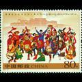 2005-27J《西藏自治�^成立四十周年》�o念�]票