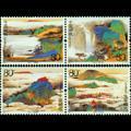 2005-7T《鸡公山》特种邮票