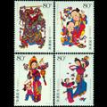 2005-4T《杨家埠木版年画》特种邮票