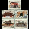 2005-3T《台湾古迹》特种邮票