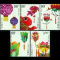2006-3T《民间灯彩》特种邮票
