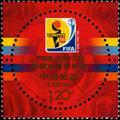 2007-26T《FIFA2007年中国女足世界杯.会徽》特种邮