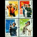 2007-21J《中国人民解放军建军八十周年》纪念邮票