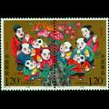 2007-14T《孔融让梨》特种邮票