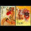 2007-8T《舞龙舞狮》特种邮票