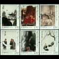 2007-6T《李?#25159;?#20316;品选》特种邮票