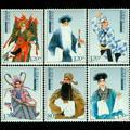 2007-5T《京剧生角》特种邮票