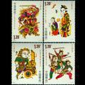 2008-2T《朱仙镇木版年画》特种邮票