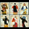 2008-3T 京剧净角 特种邮票