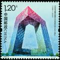 2008-21J《中国电视事业暨中央电视台创立五十周年》