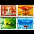 2009-8 中国与世博会