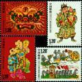 2009-2 漳州木版年画