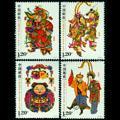 2010-4《梁平木版年画》特种邮票