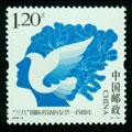 """2010-6 """"三八""""国际劳动妇女节一百周年"""