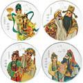 2001年 中国京剧艺术(第3组)1盎司彩色银币(4枚)