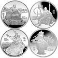 1995年《三国演义》第1组银币