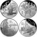 1997年《三国演义》第3组银币