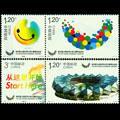 2011-11深圳第26届世界大学生夏季运动会