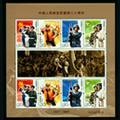 2007-21 中国人民解放军建军八十周年(小版)