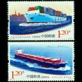 2011-21 中国远洋运输