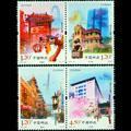 2011-20 海外中华情