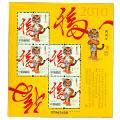 2010-1 庚寅年(虎赠送版)