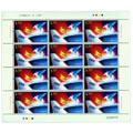 2006-27中国邮政开办一百一十周澳门太阳城票