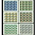 2008-10 颐和园大版票