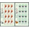2010-5《中国芭蕾--红色娘子军》大版票