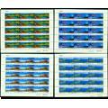 2010-23 香格里拉大版票