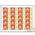 个2《鲜花》个性化专用邮票大版