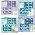 2005-5 玉兰花版票