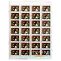 文2 毛主席万岁-毛主席和林彪在一起<毛、林坐像>整版邮票