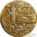 辛亥百年--复兴之路 纪念铜章(黄铜)