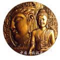 中泰建交30周年大铜章
