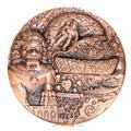 中国2008----大铜章