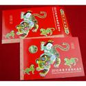 2010虎年生肖贺岁普通纪念币(康银阁)