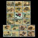 中国古典文学名著--《水浒》特种邮票大全套