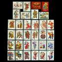 中国木版年画特种邮票大全套