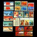 中华人民共和国建国纪念邮票大全套