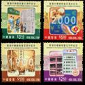 HK C104 香港中�A�商��百周年�o念