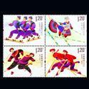 2011-22T少数民族传统体育 (二)