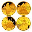 1995年《三国演义》1盎司(张飞、孔明、关羽、刘备)金币